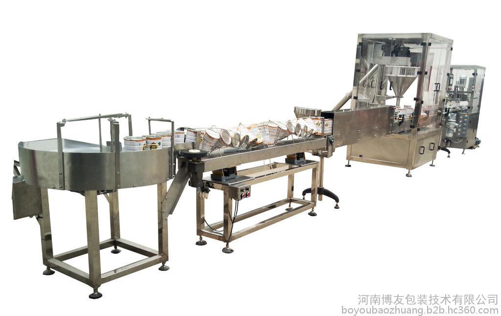 奶粉灌装生产线