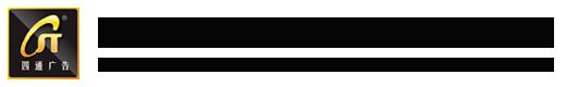 河南博友包装技术有限公司